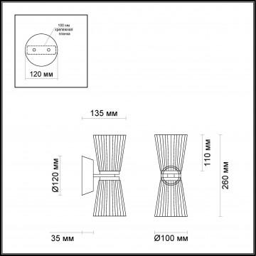 Схема с размерами Odeon Light 4013/14WL
