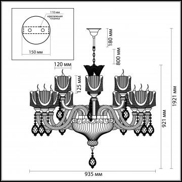 Схема с размерами Odeon Light 4002/12