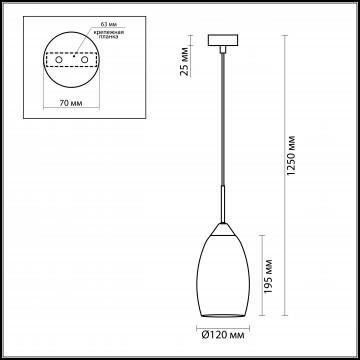 Схема с размерами Lumion 2174/1