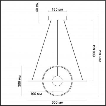 Схема с размерами Odeon Light 4031/40L
