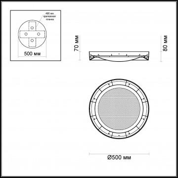 Схема с размерами Odeon Light 4018/38CL