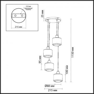 Люстра-каскад Lumion Isko 2210/4, 4xG9x40W, хром, белый, прозрачный, металл, стекло