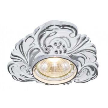 Встраиваемый светильник Arte Lamp Occhio A5285PL-1WA, 1xGU10x50W, белый, серебро, металл