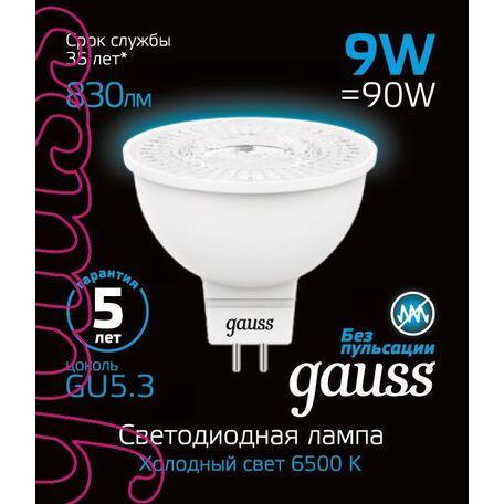 Светодиодная лампа Gauss 101505309