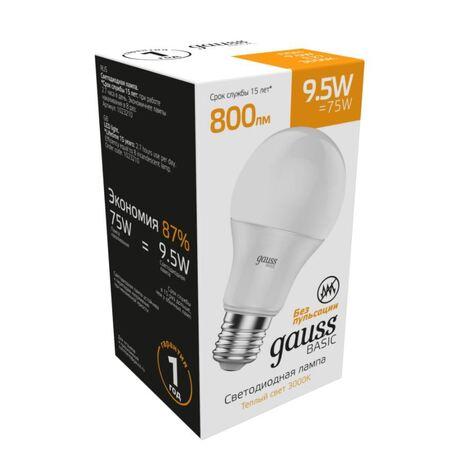 Светодиодная лампа Gauss 1023210