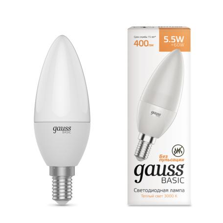 Светодиодная лампа Gauss 1033116