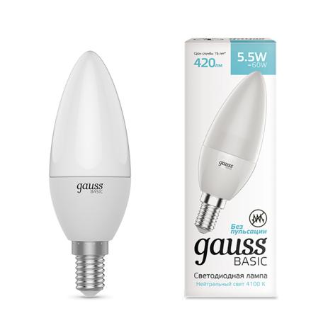 Светодиодная лампа Gauss 1033126