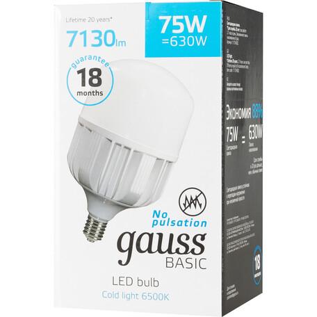 Светодиодная лампа Gauss 11734382