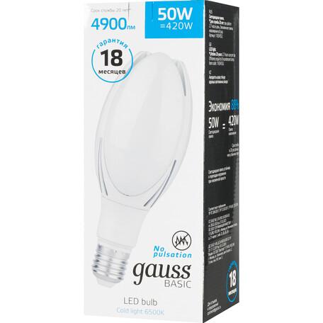 Светодиодная лампа Gauss 11834352