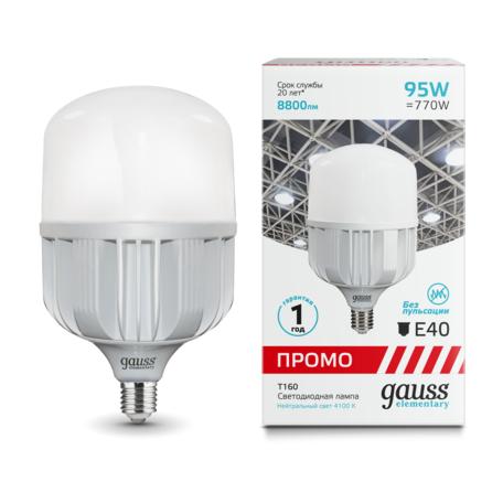 Светодиодная лампа Gauss 60420