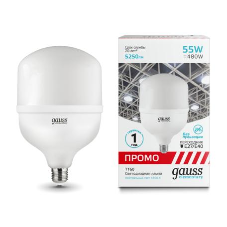Светодиодная лампа Gauss 60426