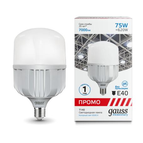 Светодиодная лампа Gauss 60438
