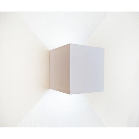 Настенный светодиодный светильник Kink Light Куб 08585,01(4000K), IP65, LED 6W 4000K 540lm CRI>80, белый, металл