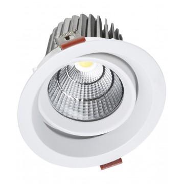 Встраиваемый светодиодный светильник Kink Light 2121, LED 7W 4000K 630lm CRI>80, белый, металл