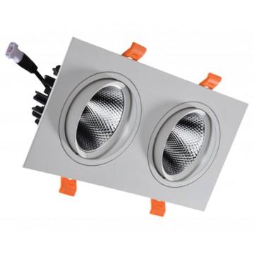 Встраиваемый светодиодный светильник Kink Light 2132 4000K (дневной)
