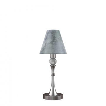 Настольная лампа Maytoni Lamp4You Modern 25 M-11-DN-LMP-O-11, 1xE14x40W, никель, серый, металл, текстиль