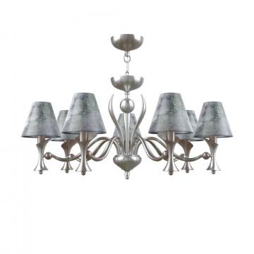 Потолочно-подвесная люстра Maytoni Lamp4You Modern 25 M3-07-DN-LMP-O-11, 7xE14x40W, никель, серый, металл, текстиль