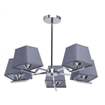 Потолочная люстра De City Конрад 667011405, 5xE27x60W, хром, серый, металл, текстиль