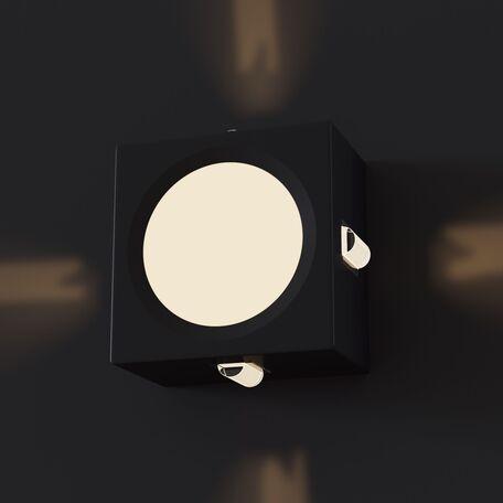 Настенный светодиодный светильник Maytoni Carolwood Drive O012WL-L10B, IP54, LED 10W 4000K 380lm CRI80, черный, металл