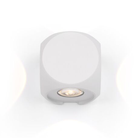 Настенный светодиодный светильник Maytoni Corso O014WL-L4W, IP54, LED 4W 3000K 260lm CRI78, белый, металл