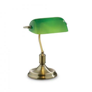 Настольная лампа Ideal Lux LAWYER TL1 BRUNITO 045030, 1xE27x60W, бронза, зеленый, металл, стекло