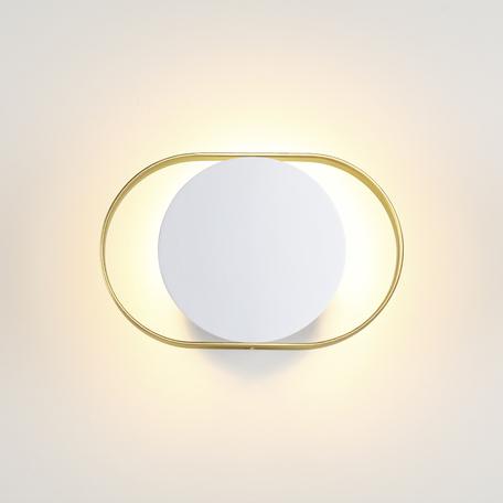Настенный светодиодный светильник Odeon Light Hightech Mondy 4246/7WW, LED 7W 3000K 480lm, белый, металл