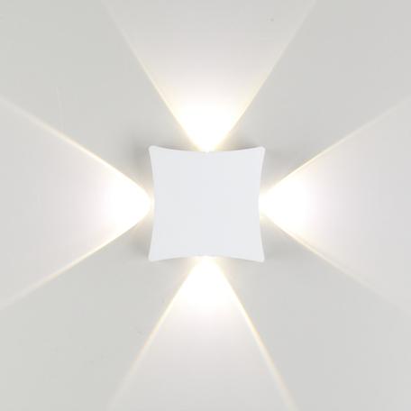 Настенный светодиодный светильник Odeon Light Hightech Balla 4251/4WL, IP54, LED 4W 4000K 850lm, белый, металл