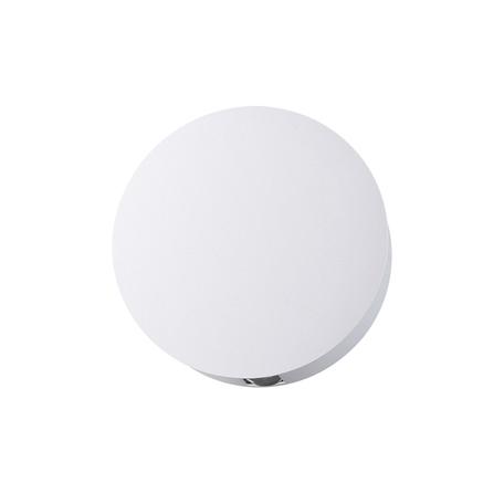 Настенный светодиодный светильник Odeon Light Hightech Beata 4264/4WL, LED 8W 3000K 207lm, белый, металл