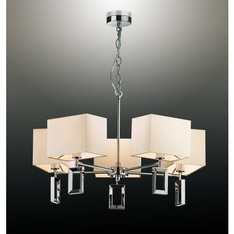 Подвесная люстра Odeon Light Modern Atolo 2197/5, 5xE14x40W, хром, бежевый, металл, текстиль