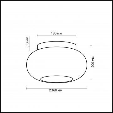 Схема с размерами Odeon Light 2205/3C