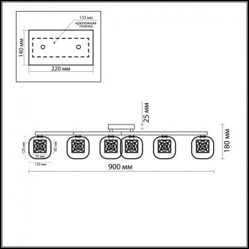 Потолочная люстра Odeon Light Forta 2006/6C, 6xG9x40W, хром, прозрачный, металл, стекло, хрусталь - миниатюра 2