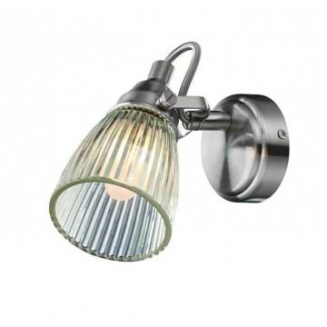 Потолочный светильник с регулировкой направления света Markslojd Lada 104864, IP44, 1xG9x40W