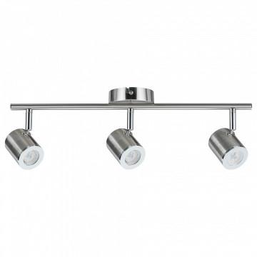 Потолочный светодиодный светильник с регулировкой направления света Paulmann Tumbler 66660, LED 13,5W, металл