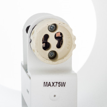 Настенный светильник Nowodvorski Tube 9317, 2xGU10x75W, белый, металл - миниатюра 2