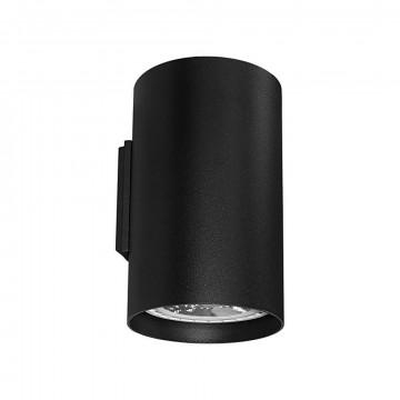 Настенный светильник Nowodvorski Tube 9320, 2xGU10x75W, черный, металл