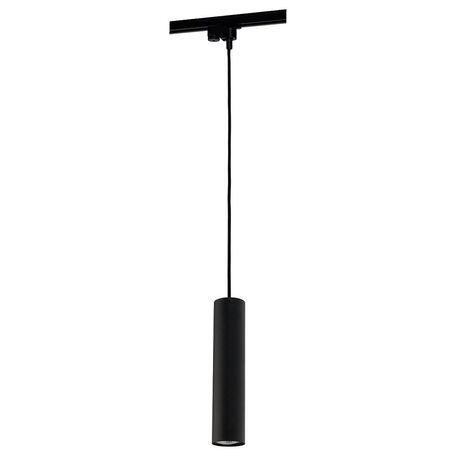 Подвесной светильник для шинной системы Nowodvorski Profile Eye 9338, 1xGU10x35W, черный, металл
