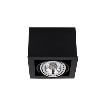 Потолочный светильник Nowodvorski Box 9495, 1xGU10x75W, черный, дерево, металл