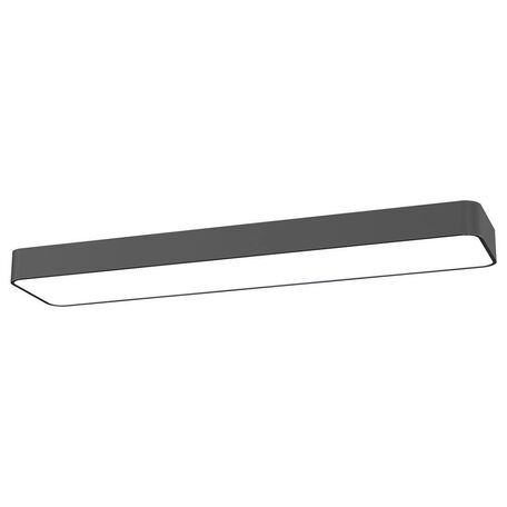 Потолочный светильник Nowodvorski Soft LED 9531, 2xG13T8x16W, белый, серый, металл, пластик
