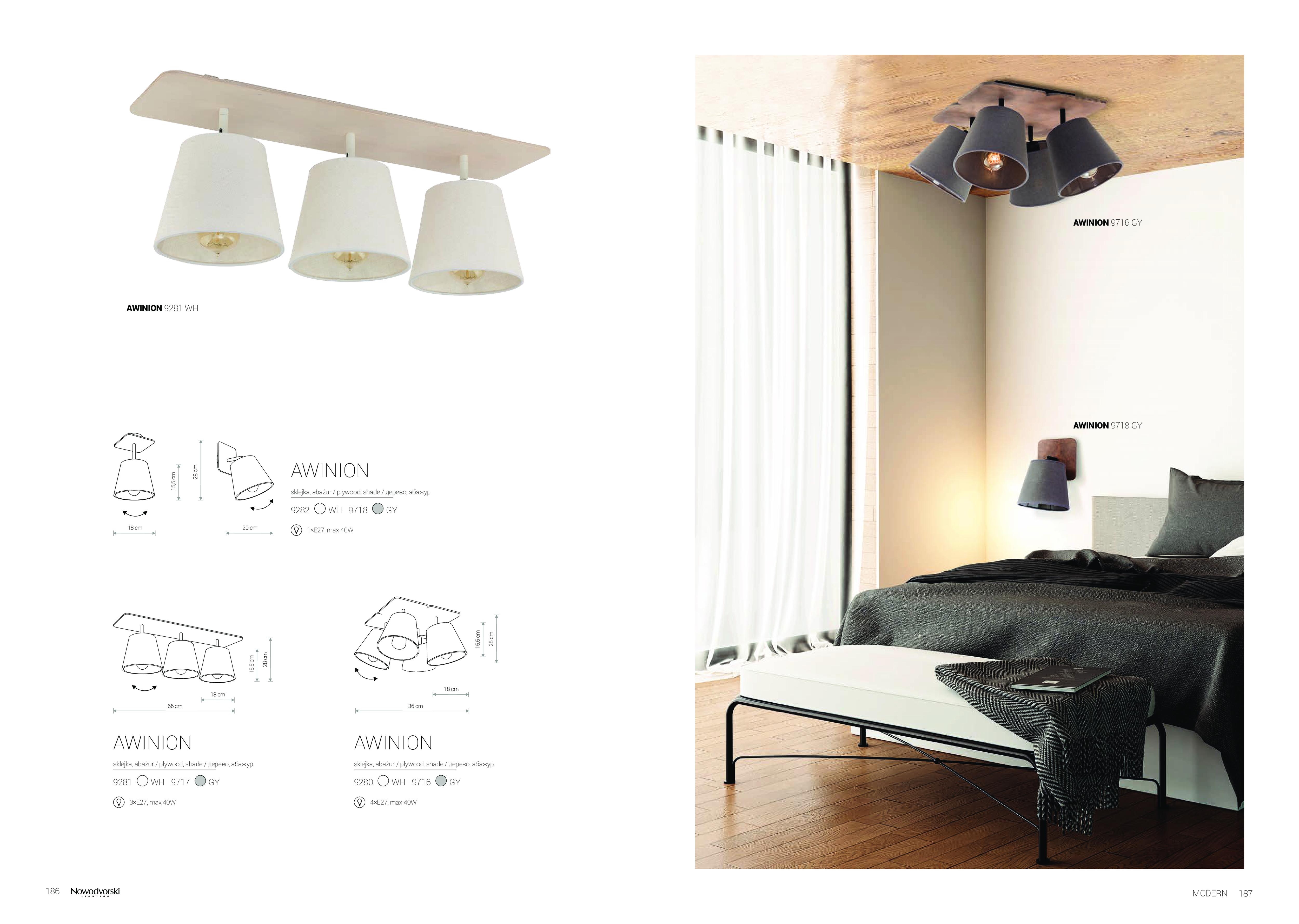 Потолочный светильник с регулировкой направления света Nowodvorski Awinion 9281, 3xE27x60W, коричневый, белый, дерево, текстиль - фото 2