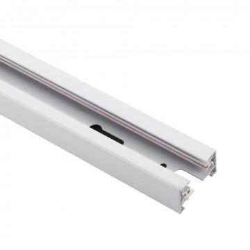 Шинопровод Nowodvorski Profile Track 9451, белый, металл