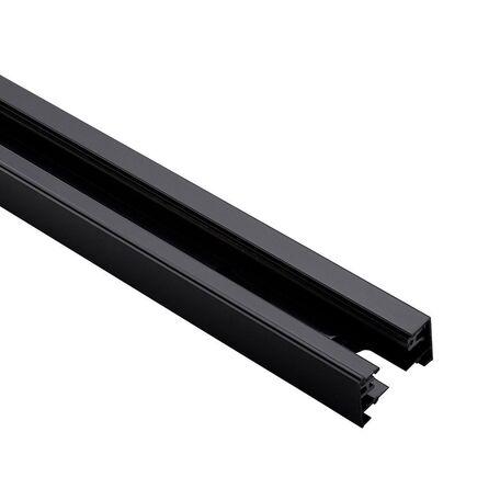Шинопровод Nowodvorski Profile Track 9452, белый, металл