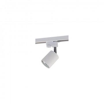 Светильник с регулировкой направления света для шинной системы Nowodvorski Profile Eye 9321, 1xGU10x35W, белый, металл