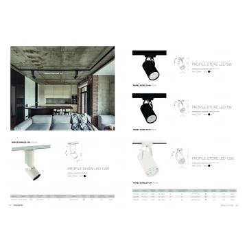 Светодиодный светильник для шинной системы Nowodvorski Profile Show 9423, LED 12W 1500~1650lm, белый, металл - миниатюра 2
