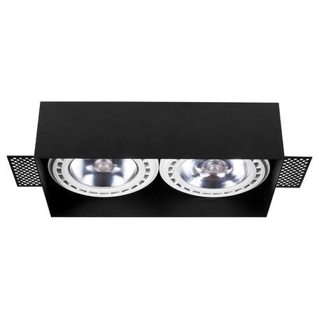 Встраиваемый светильник Nowodvorski Mod Plus 9403, 2xGU10x75W, белый, металл