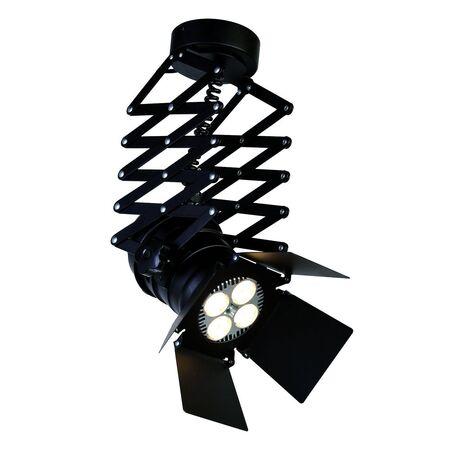 Потолочный светодиодный светильник с регулировкой направления света на складной штанге Favourite Limelight 2070-1U, LED 35W 4000K, черный, металл