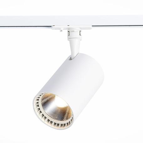 Светодиодный светильник с регулировкой направления света для шинной системы ST Luce Cami ST351.546.30.24, IP22, LED 30W 4000K 2700lm, белый, металл