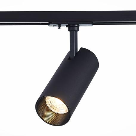 Светодиодный светильник с регулировкой направления света для шинной системы ST Luce Mono ST350.436.20.24, IP22, LED 20W 3000K 1800lm, черный, металл