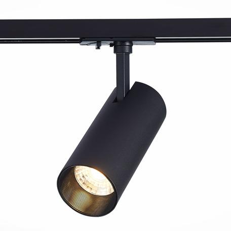 Светодиодный светильник с регулировкой направления света для шинной системы ST Luce Mono ST350.446.15.24, IP22, LED 15W 4000K 1350lm, черный, металл