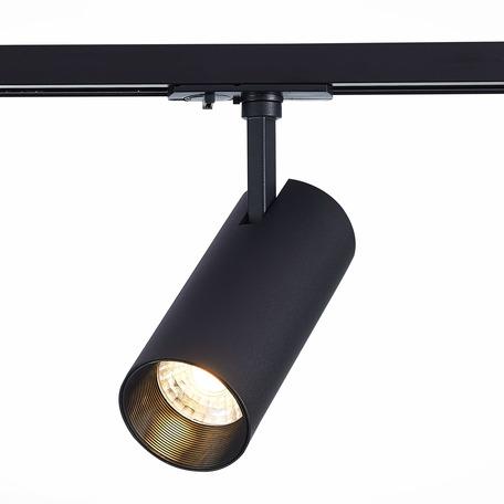 Светодиодный светильник с регулировкой направления света для шинной системы ST Luce Mono ST350.446.20.24, IP22, LED 20W 4000K 1800lm, черный, металл