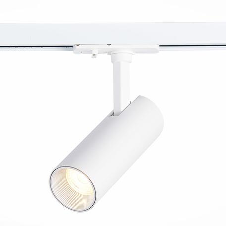 Светодиодный светильник с регулировкой направления света для шинной системы ST Luce Mono ST350.536.10.24, IP22, LED 10W 3000K 900lm, белый, металл
